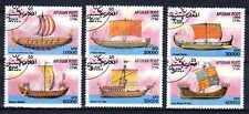 Bateaux Afghanistan (2) série complète de 6 timbres oblitérés
