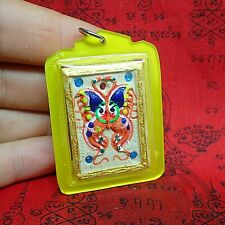 Thai Amulet Kruba Krissana Butterfly King Lady 9 Tails Love Pendant Talisman