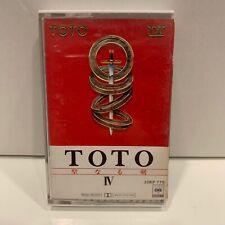 TOTO - IV Japanese Cassette Rare w/ Exterior J-Card Africa Japan Weezer Rosanna