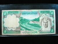 SAUDI ARABIA 5 RIYAL 1977 ARABIAN SHARP 46# Currency Bank Money Banknote