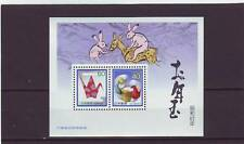 a102- JAPAN - 1987 MNH NEW YEARS GREETINGS S/S - RABBITS