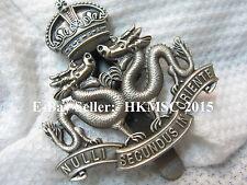 British Colonial Era Royal Hong Kong Regiment (V) Large KC's Cap Badge