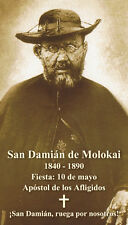 SPANISH St. Damien of Molokai Prayer Card(wallet size)