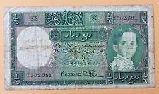 => GOVERNMENT OF IRAQ ~ 1/4 DINAR ~ P16a ~ 1931 BABY FAISAL ~ RARE SIGNATURE <=