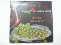 BHUPINDER SINGH MITALEE TAUBA TAUBA 1986 RARE LP RECORD india hindi GHAZAL VG+