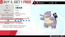 Gmax ✨ Shiny Blastoise ✨ Pokemon Sword and Shield Perfect IV🚀Fast Delivery🚀