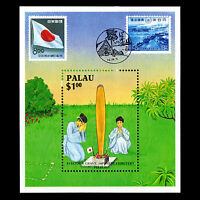 Palau 1987 - Historical Links with Japan Stamp on Stamp - Sc 168 MNH