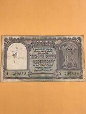 India Ten Rupees Broad Circulated Papaer Money - P 40b