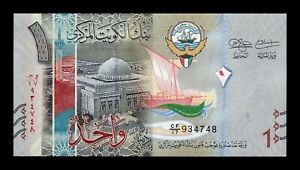 B-D-M Kuwait 1 Dinar 2014 Pick 31 SC UNC