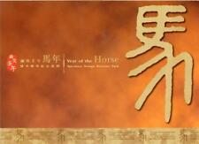 Hong Kong 2001 Scott# 956b Special Specimen booklet