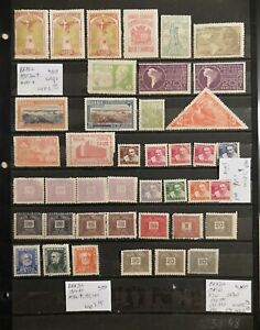 BRAZIL MINT stamps 67 pcs and old stamps 10 pcs HIGH CV$$
