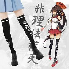 1pc Kantai Collection Pantyhose Charactor Tights Kawaii Black Stockings