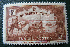 timbre Tunisie 1928 5f de Gabès au Tchad
