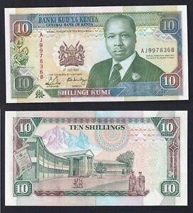 Kenya 10 shilingi 1990 FDS/UNC  A-04