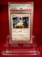 Pokemon Gem Mint PSA 10 Snorlax Japanese Call of Legends Lost Link Pop 18!! Holo