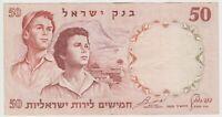 Israel 50 Lirot 1960 P33a Black Serial VF Mosaic Of Candelabrum Pioneers