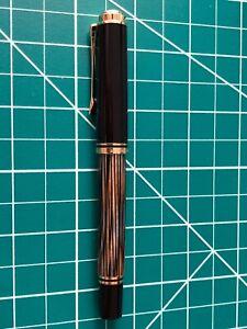 Pelikan Souverän M400 new Tortoiseshell Brown w/ 14k Single Tone OM Nib
