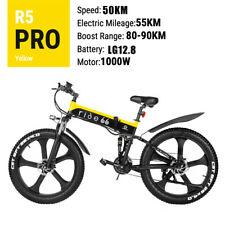 Ebike 48v 1000W Folding Cruiser Fat Tyre Shock Absorbers Electric Mountain Bike!