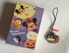Disney Store Japan Secret Strap Halloween Tsum Tsum ~ Dale ~ New