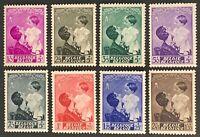 Belgium. Queen Astrid Public Utility Fund Stamps. SG787/94. 1937. MNH. (M38)