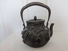Grape leaf and vine, Japanese Teapot (Tetsubin). Good condition.
