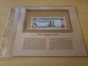 🇦🇪 Treasured Banknotes UAE United Arab Emirates 5 Dirhams 1983 P-7 52121-2