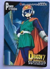 Dragon Ball Z PP Card PART 28 - 1235