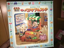 Sylvanian Family Vegetable Stall Fruit Jam Can Food Wooden Stall ~ Rare
