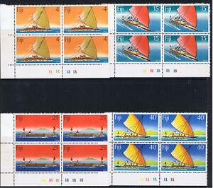 FIJI 1977 CANOES - BLOCKS OF 4