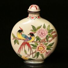 Chinases exquisite hand-made Cloisonne copper Flower & Bird snuff bottle