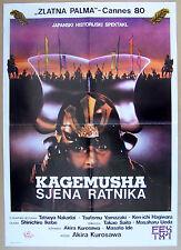 KAGEMUSHA-AKIRA KUROSAWA/TATSUYA NAKADAI-ORIGINAL YUGOSLAV MOVIE POSTER 1981
