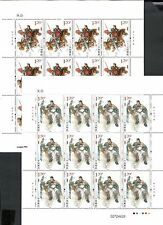 China 2011-23 God of Lord Guan Special Stamp 2V Full S/S 關公