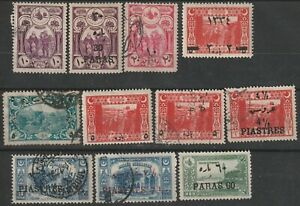 305) TURKEY - OTTOMAN EMPIRE 1917 / 1921  USED OVERPRINTED SELECTION PERFECT
