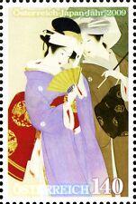 JAPAN UEMARA/KLIMT ART ISSUE SHEET AUSTRIA 2009 MNH SUPERB