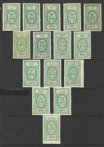 [Nyassa, Mozambique, Portugal] Fiscal Stamps - Complete set