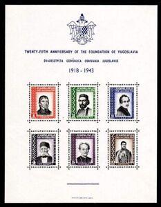 Jugoslawien - 1934 - Blockausgabe für die Exilregierung, Michel Nr. 2,  KW € 80