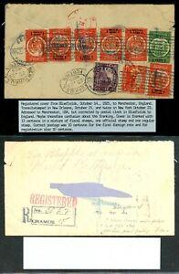 Nicaragua Revenue as Postage Specialized: LOT #6 1925 REG BLUEFIELDS - UK $$$$