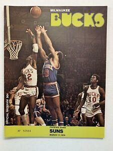 3/11/74 Phoenix Suns @ Milwaukee Bucks Official Excellent+ Program