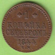nsw-leipzig Russland 1 Kopeke 1844 EM in vz sehr seltener Jahrgang