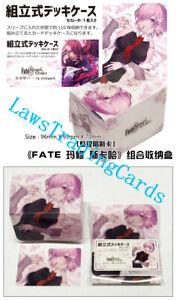 Trading Card Japan Anime FGO Mash Kyrielight Deck Box