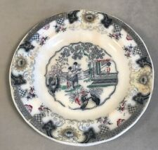 """PV04379 Antique Petrus Regout Holland CANTON Salad Plate 8 1/2"""" c1850"""