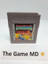 SolarStriker (Nintendo Game Boy, 1990) Tested Working