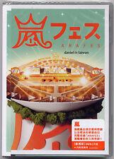 Arashi: Arafes (2012) Japan / 2-DVD  TAIWAN