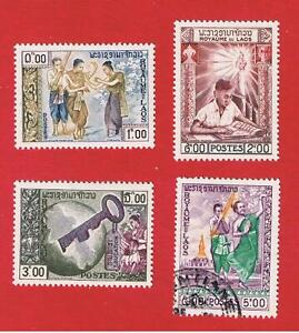 Laos #56-58 MNH #59 VF used  Education & Fine Arts  Free S/H
