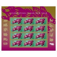 US CHINESE 2019 SCOTT #5340 LUNAR NEW YEAR OF THE BOAR 12 VF FOREVER STAMP SHEET