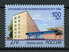 Russia 2018 MNH Cent Research Inst Communications 1v Set Architecture Stamps