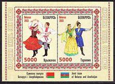 BELARUS 2013 **MNH SC# ( ) S/S  Folk Dances