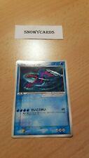 Japanese Promo - Kyogre EX - 001/ADV-P - Holo - Pokemon