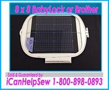 "Brother Embroidery Hoop for Quattro Ellisimo / Babylock  8""x 8"" - ORIGINAL SA446"