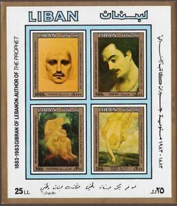 LEBANON 1983 KHALIL GIBRAN souvenir sheet MNH 55$  **